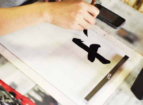 あなたの今年の漢字1文字は何にしますか?こんな年にしたい!という思いを込めて