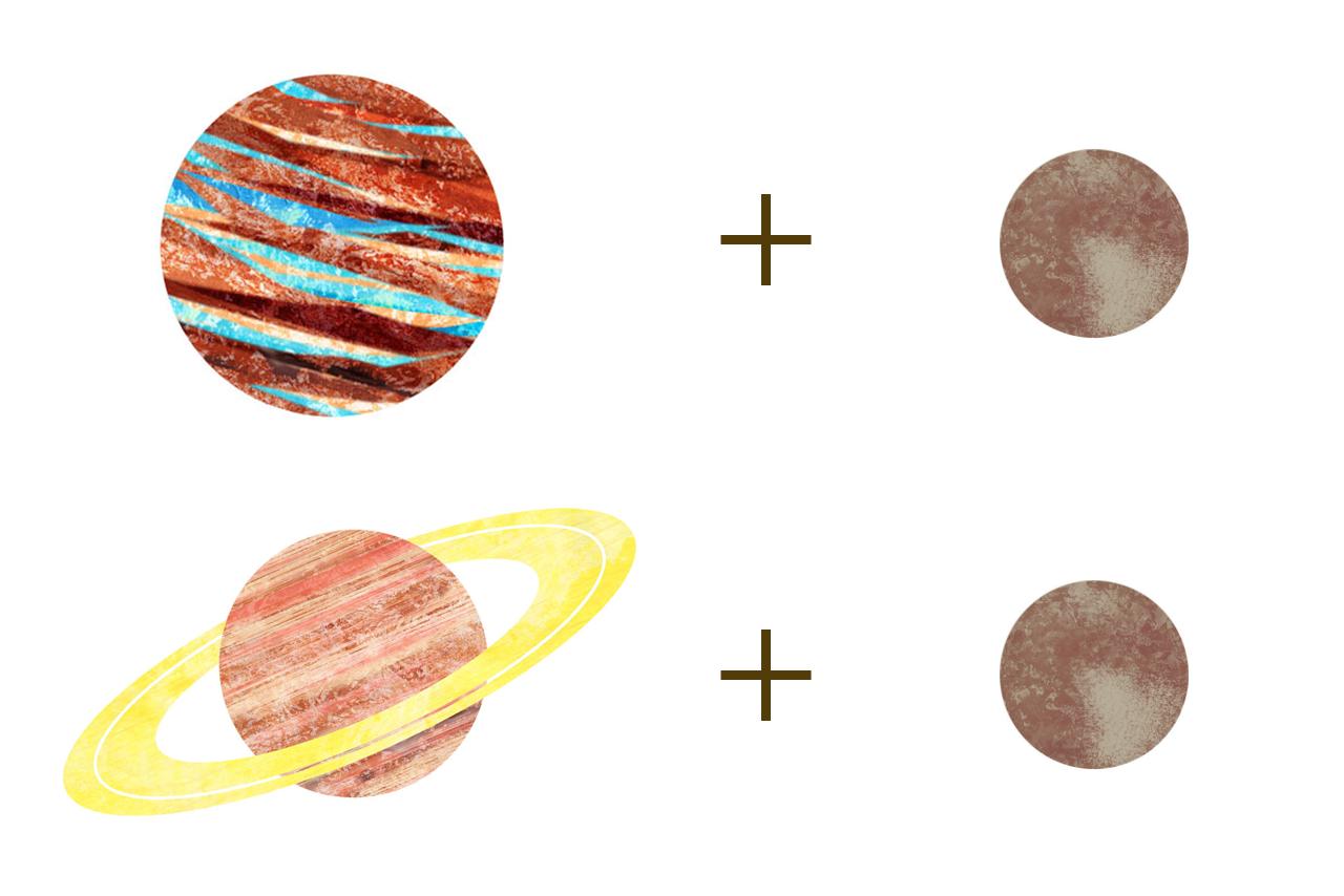 木星 土星 冥王星