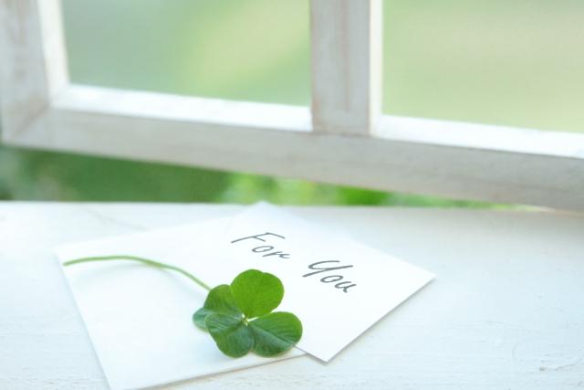 人それぞれの幸運のつかみ方〜努力してたどりつく人と突然幸運が降ってくる人の違いは?