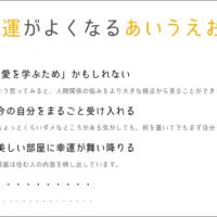 無料PDFプレゼント