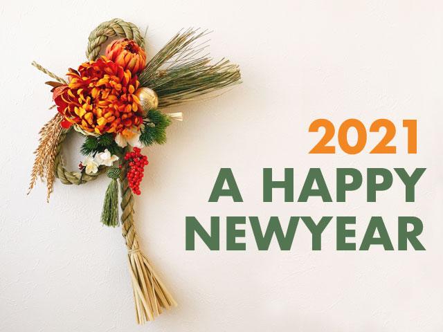 2021年元旦