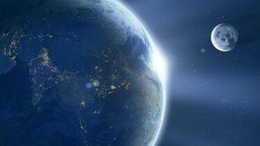 双子座日食