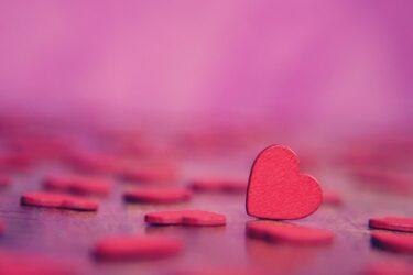 恋愛運に困難がある人は「ときめき」で相手を選ばない方がよいのはなぜか?